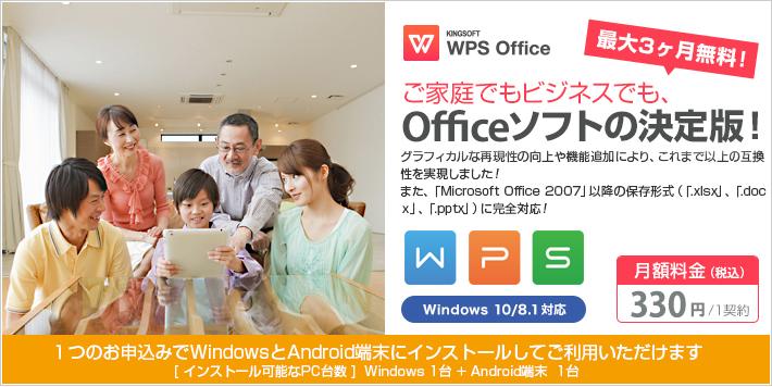 option_office_index_ttl02