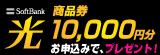710_240_48_s